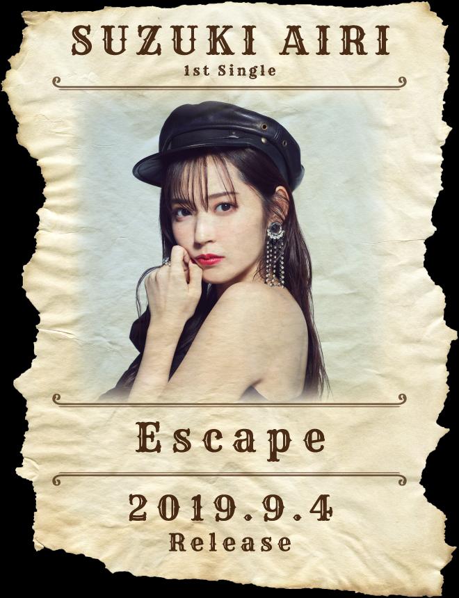 鈴木愛理1stシングル「Escape」発売記念スペシャルサイト